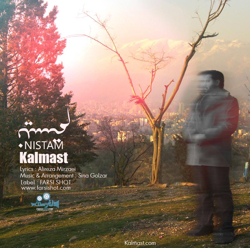 cover-nistam-farsishot