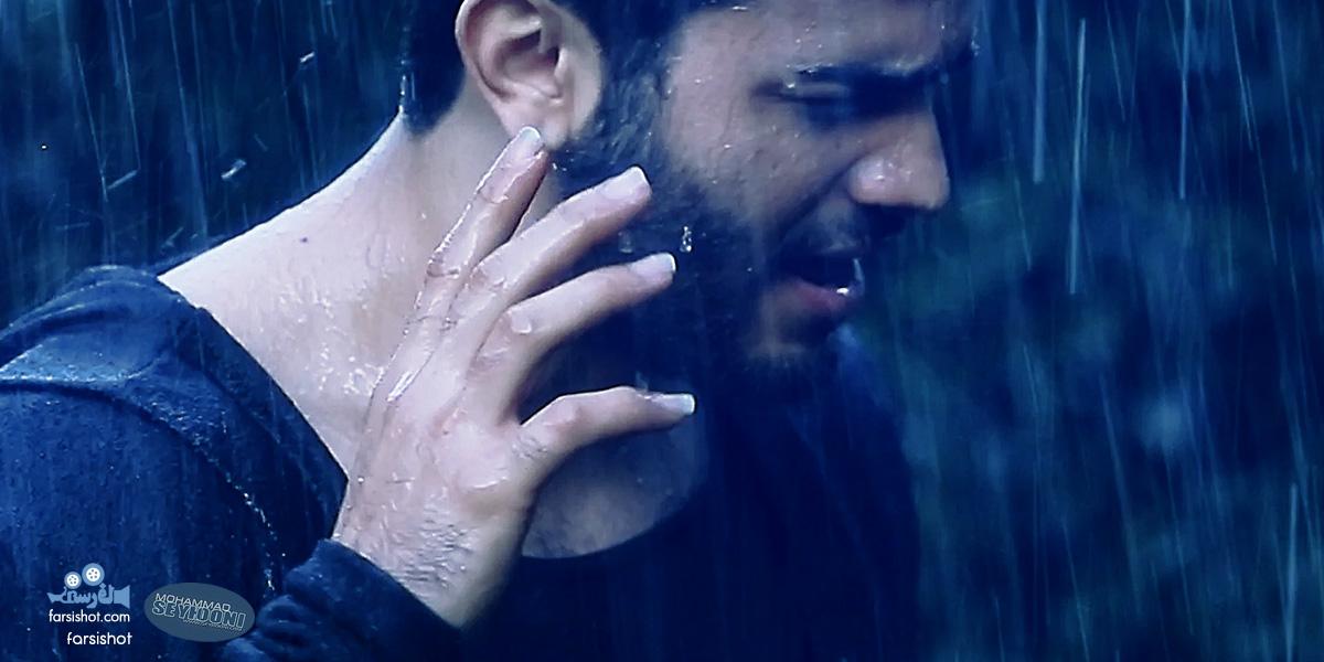 موزیک ویدئو چشمای خیس با صدای محمد حسینی و کارگردانی محمد سیحونی منتشر شد