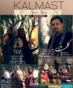 kalmast_yaryar-Video