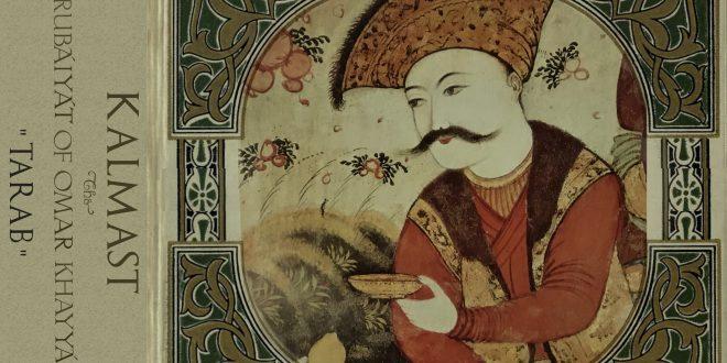 """موزیک جدید """" کلمست """" به نام """" طرب """" از فارسی شو منتشر شد"""